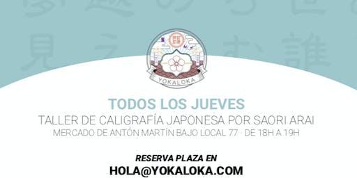 Curso de caligrafía Japonesa