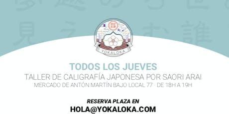 Curso de caligrafía Japonesa entradas