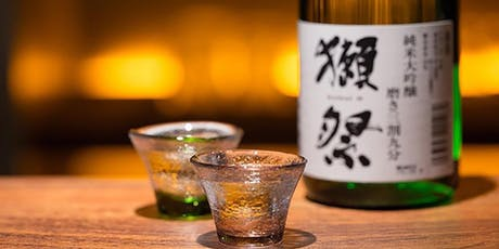 Introduction to Sake: The Basics at Florida Wine Academy tickets