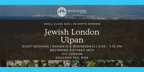 Jewish London Hebrew Ulpan: Level Aleph tickets
