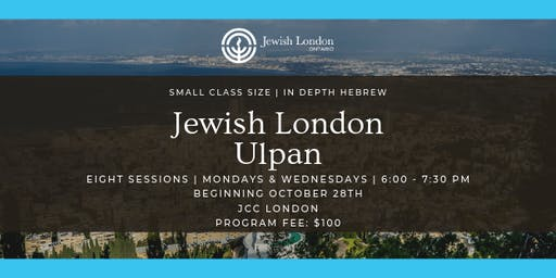 Jewish London Hebrew Ulpan: Level Aleph