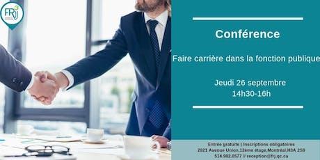 Conférence | Faire carrière dans la fonction publique billets