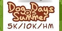 2020 Dog Days of Summer Half Marathon/1M/5K/10K/10M