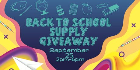 Back To School Supply Giveaway tickets