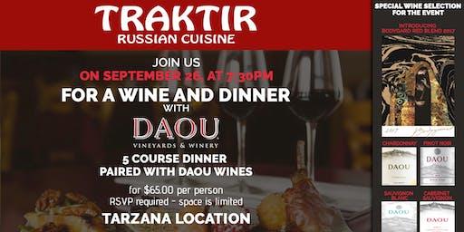 """Dinner and Wine with DAOU VINEYARDS & WINERY "" at Traktir Tarzana"