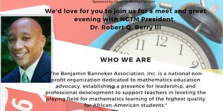 Benjamin Banneker Educator Reception tickets