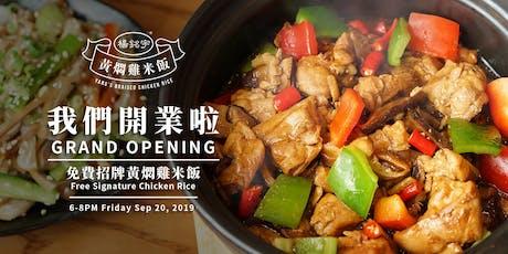 Free Braised Chicken Rice - Yang's Chicken Grand Opening tickets