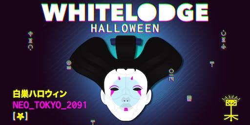 White Lodge Halloween: Neo Tokyo 2091