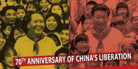 70th anniversary of China's Liberation tickets