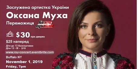 Buffalo,NY - Oksana Mukha charitable concert by Revived Soldiers Ukraine tickets