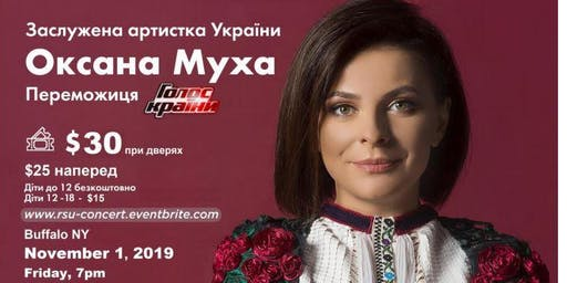 Buffalo,NY - Oksana Mukha charitable concert by Revived Soldiers Ukraine