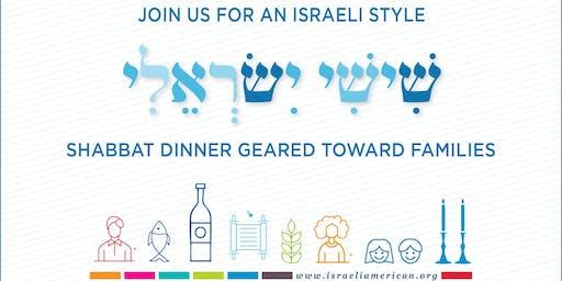 Shishi Israeli Sukkot in the Main Line  שישי ישראלי סוכות במיין ליין