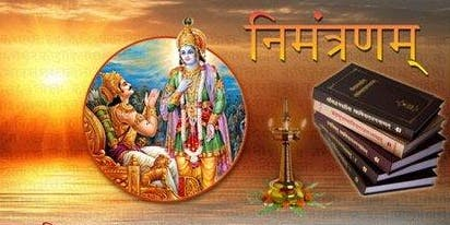 Towards better living, Through the Bhagwat Gita (IN HINDI)