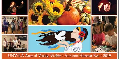 UNWLA Веселий Вечір/Annual Harvest Eve Fundraiser 2019 tickets