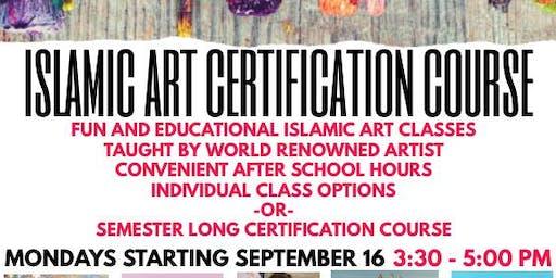 School of Islamic Art Iman Academy