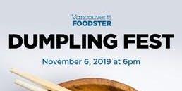Dumpling Fest Vancouver