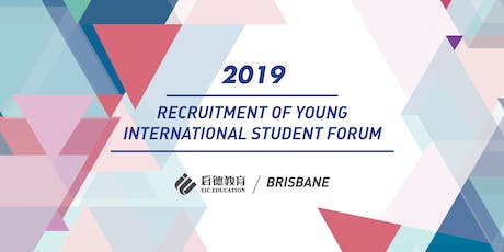 2019 Recruitment of Young International Student Forum tickets