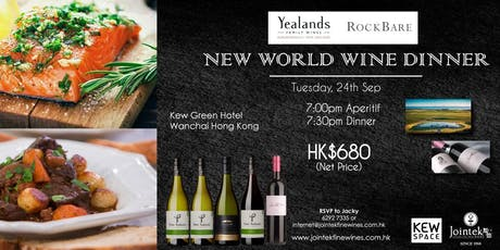 New World Wine Dinner tickets