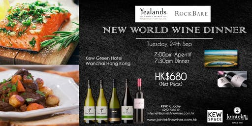 New World Wine Dinner