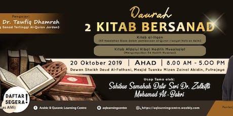 DAURAH 2 KITAB BERSANAD tickets