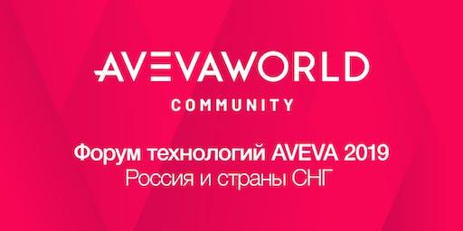 AVEVA Tech Day