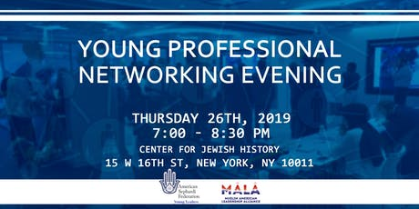 MALA and ASF Present: Young Professional Networking Evening tickets