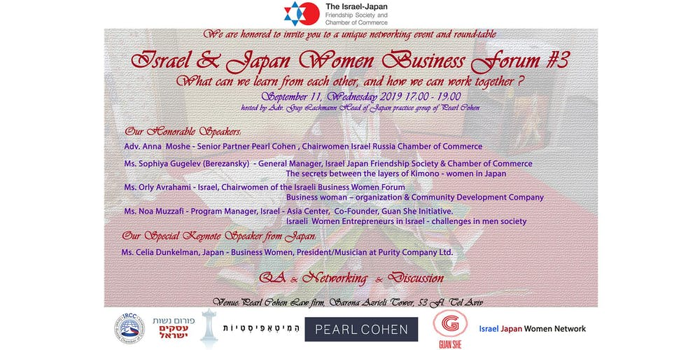 Israel & Japan Women Business Forum #3 Tickets, Wed, Sep 11
