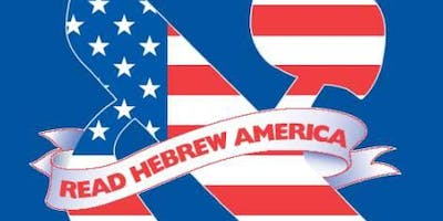 NJOP's Read Hebrew America