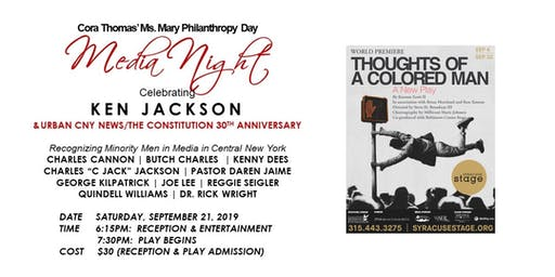 Urban CNY 30th Anniversary Reception 'Thoughts of A Colored Man' at Syracuse Stage