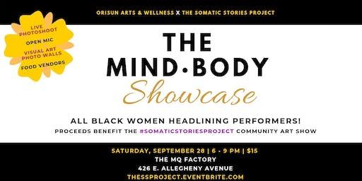 The MINDBODY Showcase