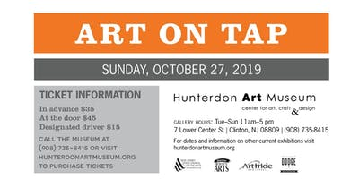 ART ON TAP...AUTUMN EDITION: A BENEFIT FOR THE HUNTERDON ART MUSEUM!