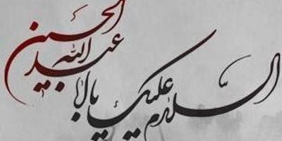MCC Farsi Progran