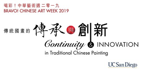 Continuity and Innovation in Traditional Chinese Painting tickets
