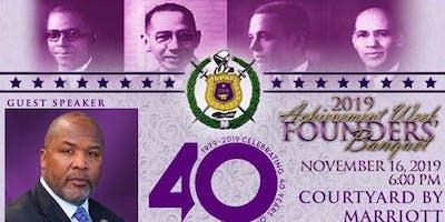 KAA Achievement Week Banquet & 40th Anniversary Celebration