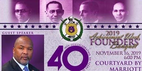 KAA Achievement Week Banquet & 40th Anniversary Celebration tickets
