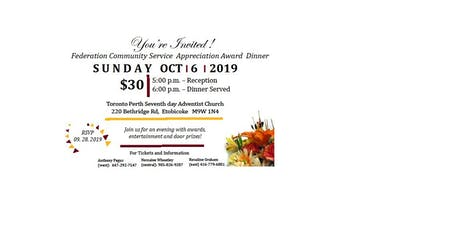 GTAA Community Service Federation (GTACCSF) 2019 Volunteer Appreciation Banquet tickets