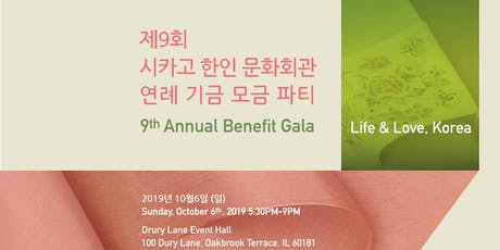 9th Annual Benefit Gala - Life &  Love, Korea tickets