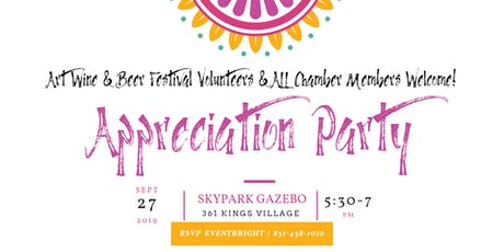 Appreciation BBQ - Volunteers & Chamber Members tickets