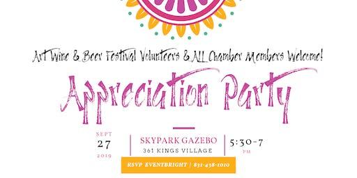 Appreciation BBQ - Volunteers & Chamber Members