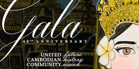 UCC's 42nd Anniversary Gala tickets