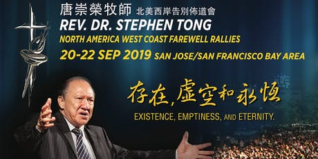 Rev. Dr. Stephen Tong Farewell Rallies唐崇荣牧师北美西岸告别布道会 tickets