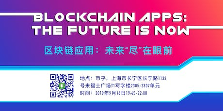 Blockchain Apps: The Future Is Now tickets