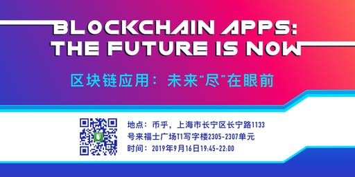 Blockchain Apps: The Future Is Now