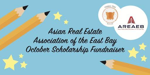 AREAEB October Scholarship Fundraiser