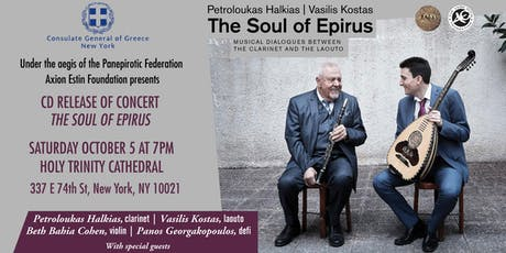 THE SOUL OF EPIRUS tickets