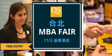 QS全球MBA巡展-台北 |  QS World MBA Tour Taipei tickets