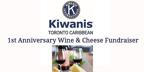 1st Anniversary Wine & Cheese Fundraiser tickets