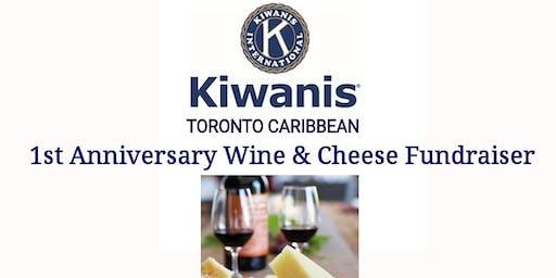 1st Anniversary Wine & Cheese Fundraiser