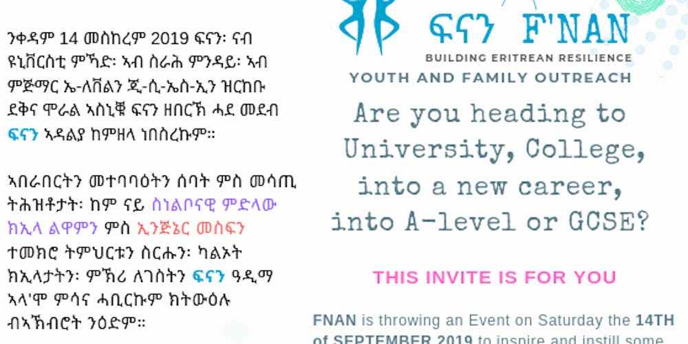 FNAN | Eritrean Youth and Family Outreach -Heading into
