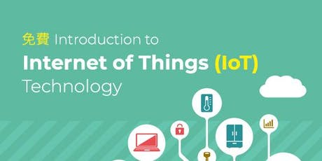 免費 - Introduction to Internet of Things (IoT) Technology (Cantonese Speaker) tickets